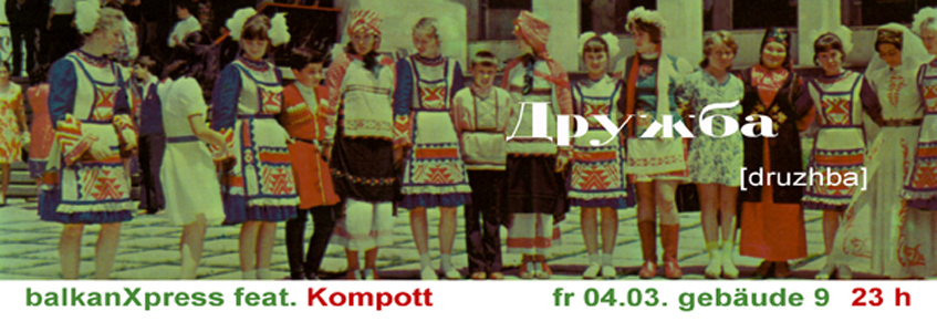 © kompott